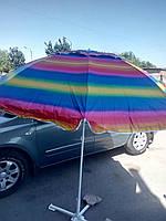 """Зонт торговый пляжный 2,2 м с ветровым клапаном и  механизмом """"ромашки""""- Радуга, фото 1"""