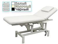 Массажный стол, белый, молочный, черный B.S.Ukraine (269)