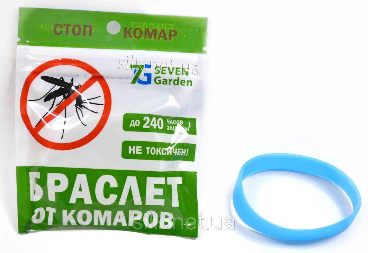 Браслет від комарів