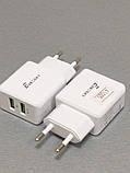 Адаптер  YEUROSKY  E- POWER 2 USB, фото 2