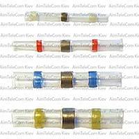 Трубка термоусадочная с припоем, 6.5/3.0мм, жёлтая, 40мм