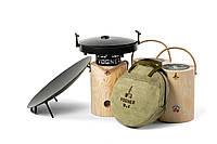 "Набор для пикника ""Козацкий"". Сковородка, турбо-костер + чаша для огня"