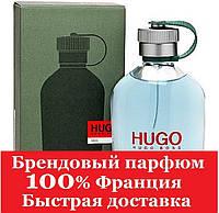 Парфюм Hugo Hugo Boss Хьюго Босс