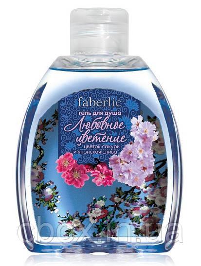 """Парфюмированный гель для душа и пена для ванны 2 в 1 """"Любовное цветение"""", Faberlic, Фаберлик, 320 мл, 8460"""