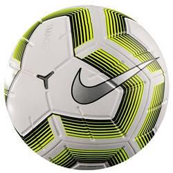 Футбольный мяч Nike MAGIA  II (FIFA QUALITY PRO) SC3536-100