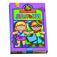 Настольная игра Granna Куколки (80438)