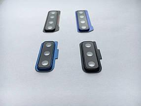 Стекло на камеру Samsung A750 синий