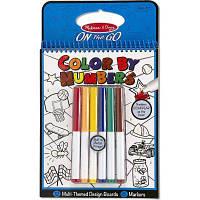 Набор для творчества Melissa&Doug Цветная раскраска по номерам голубая (MD5378)