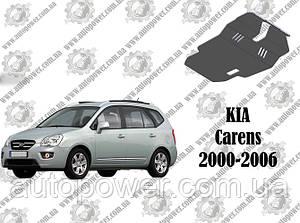 Защита KIA CARENS МКПП  V-1.5/1.8 2000-2006