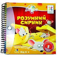 Настольная игра Smart Games Умный сырник (SGT 250 UKR)