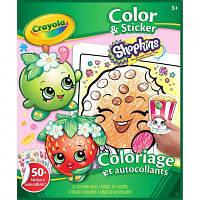 Набор для творчества Crayola Книга-раскраска с наклейками Шопкинс (04-5854)