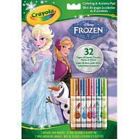 Набор для творчества Crayola Книга-раскраска с фломастерами Холодное сердце (04-5900)