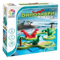 Настольная игра Smart Games Динозавры Тайные острова (SG 282 UKR)