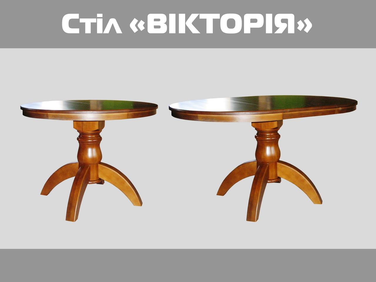 Стол Віктория Н 1200(1600)*800 (СО-292.1)