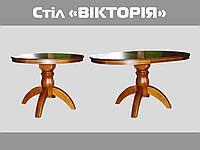 Стол Віктория Н 1200(1600)*800 (СО-292.1), фото 1