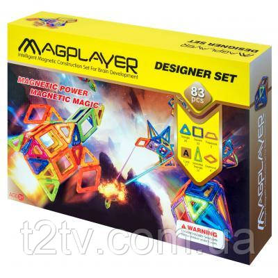 Конструктор Magplayer Набір 83 елемента (MPA-83)
