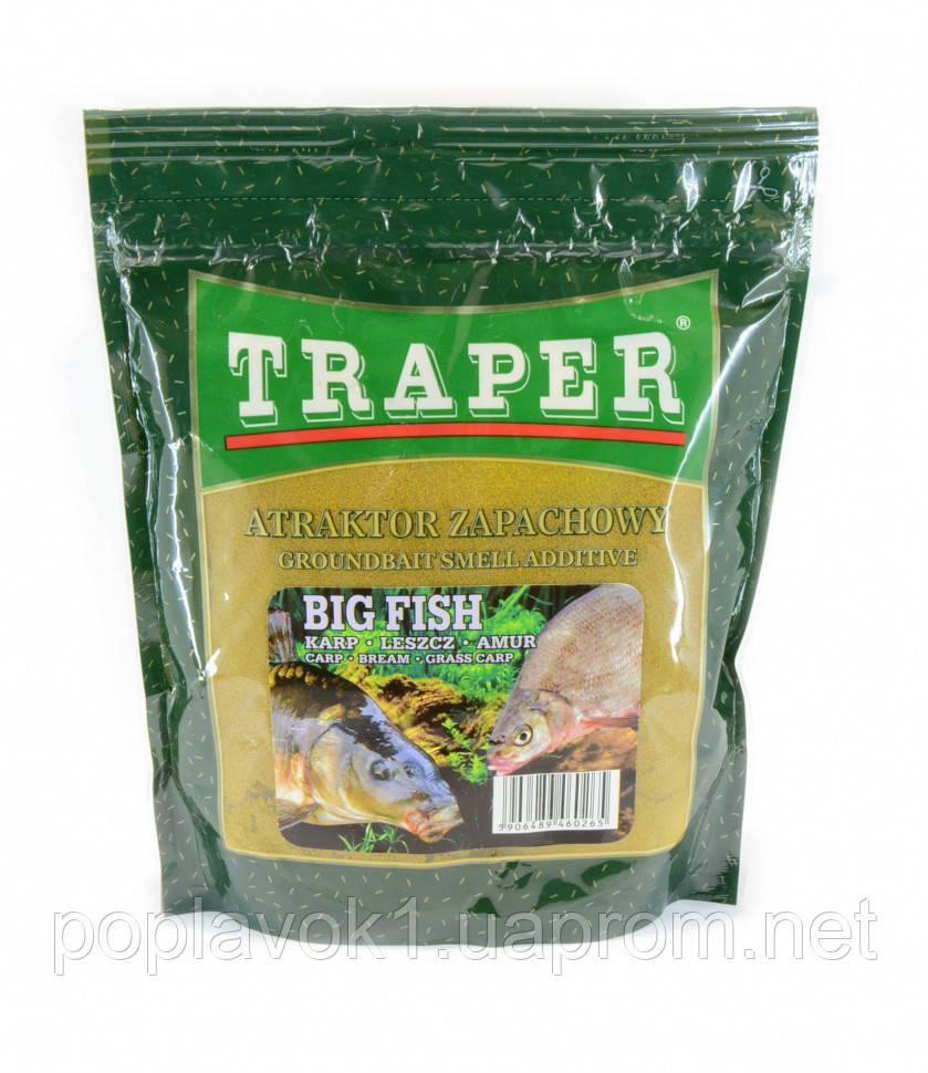 Аттрактант Traper 250г (Big Fish (Большая рыба) )