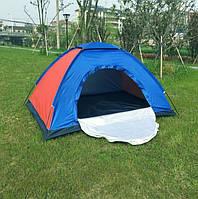 Палатка туристическая складная ПТ-03. Разные расцветки