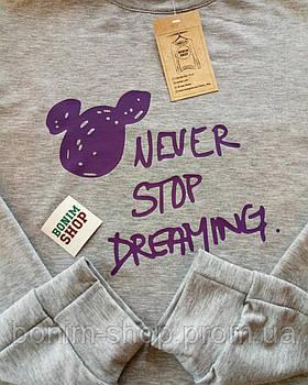Серый женский свитшот с принтом Never stop dreaming