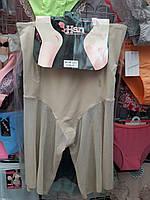 Женские шорты №231