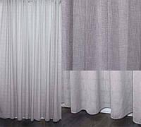 """Льняная тюль"""", цвет серый. 3м*2,5м. Код 261т У"""