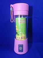 Переносной мини USB блендер (Pink)