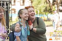Детские квесты на 9-10 лет в Киеве от Склянка мрiй