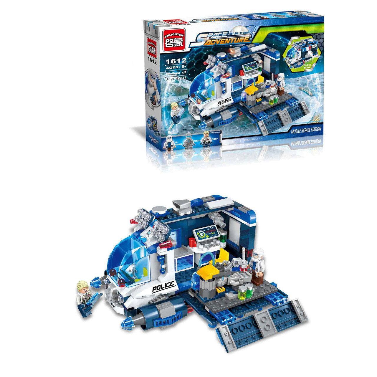 Конструктор Brick Enlighten Space Adventure Police 1612