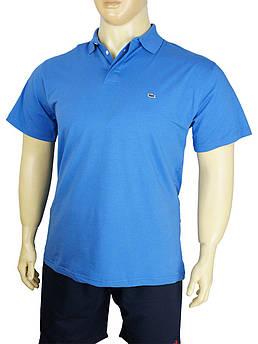 Мужская стильная тенниска в стиле L 403 Blue большого размера
