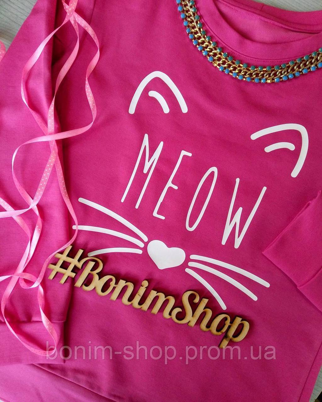 Розовый женский свитшот с принтом Meow