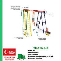 Детская площадка Sport Baby ВЫСОТА 1,45 м