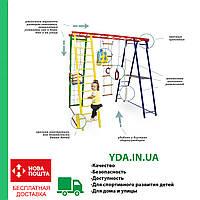 Детская площадка Sport Baby с тумбой  ВЫСОТА 2 м