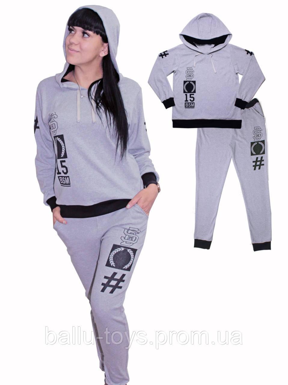 Спортивный костюм подростковый BSM
