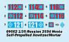 2С34 'Хоста',1/35 Trumpeter 09562, фото 3