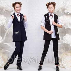 Модный школьный комплект Рида на девочку подростка брюки + жилет Размер 140