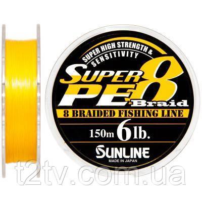 Шнур Sunline Super PE 8 Braid 150м 0.128мм 6Lb/3кг (1658.08.06)
