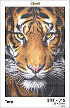 Схема для вишивання бісером ЗПТ-015 «Тигр»