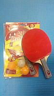 Набор для тенниса Boli Prince MT-9012 ( 2 ракетки+3 мячика).