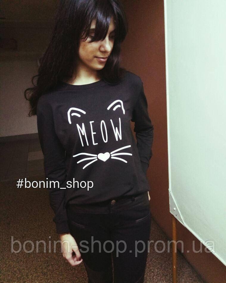 Черный женский свитшот с принтом Meow