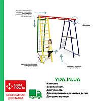 Детская площадка Sport Baby с тумбой ВЫСОТА 1,45 м