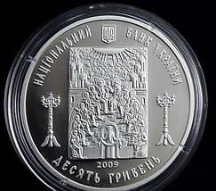 Церква Святого Духа в Рогатині - Срібна монета 10 гривень унція срібла 31,1 грам, фото 2