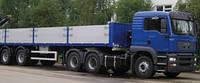 Услуги длинномера - заказать перевозку длинномером, фото 1