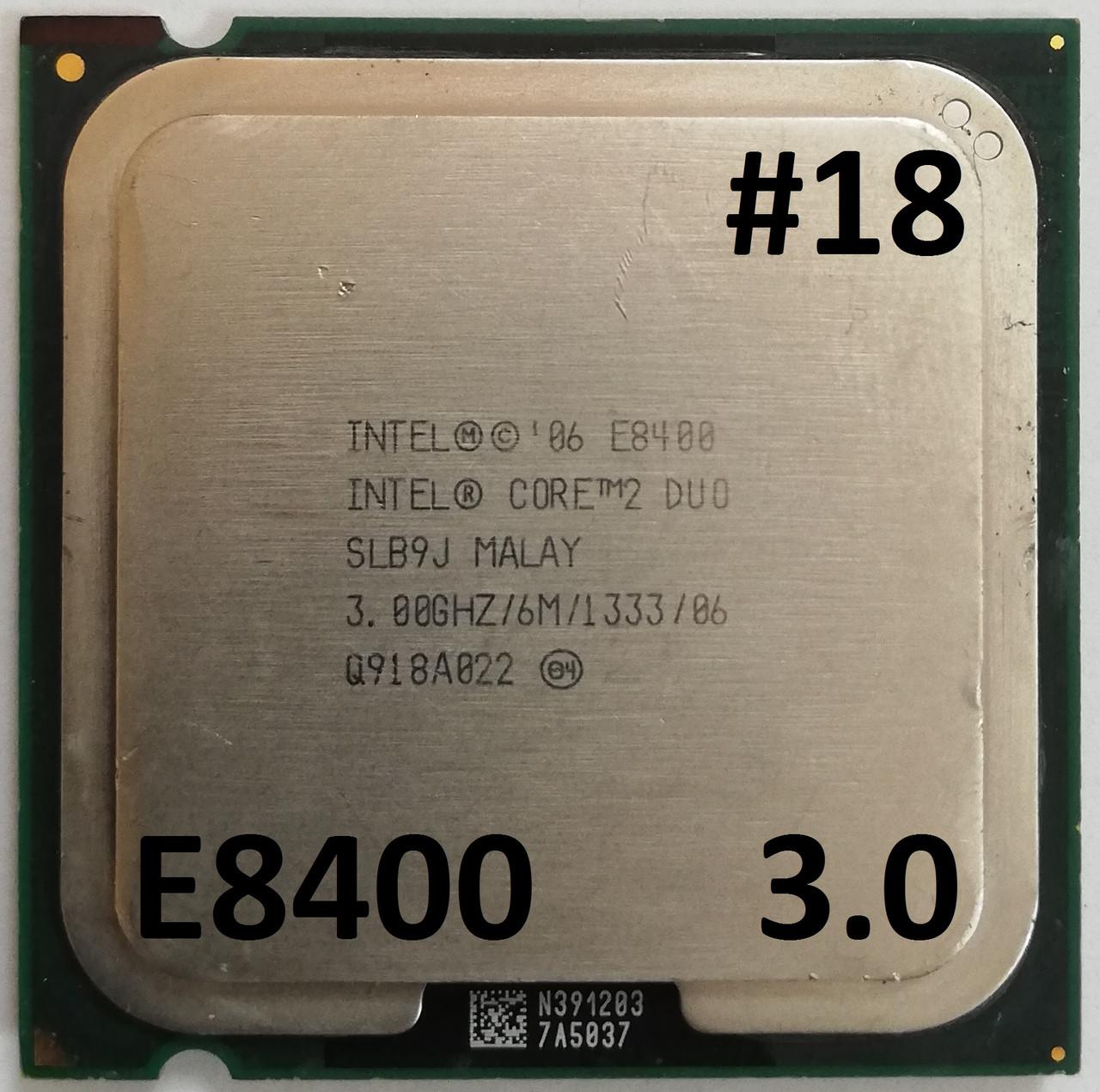 Процессор ЛОТ#18 Intel® Core™2 Duo E8400 SLB9J 3.00GHz 6M Cache 1333 MHz FSB Socket 775 Б/У