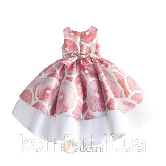 Платье для девочки Грейпфрут