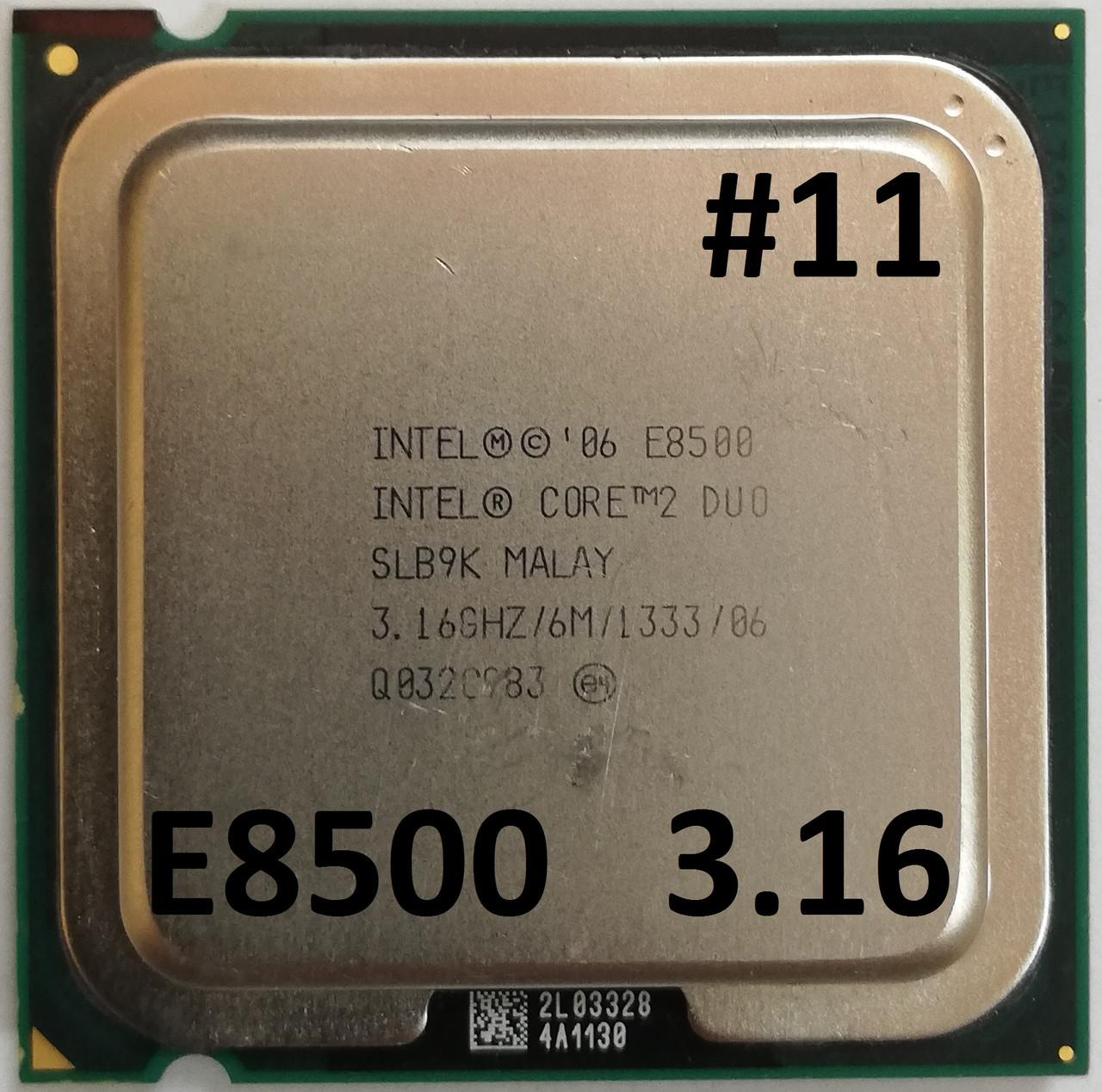 Процессор ЛОТ #11 Intel Core 2 Duo E8500 E0 SLB9K 3.16 GHz 6 MB Cache 1333 MHz FSB Socket 775 Б/У
