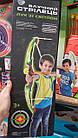 Лук M 0034 62-15см, стрелы на присосках, фото 3