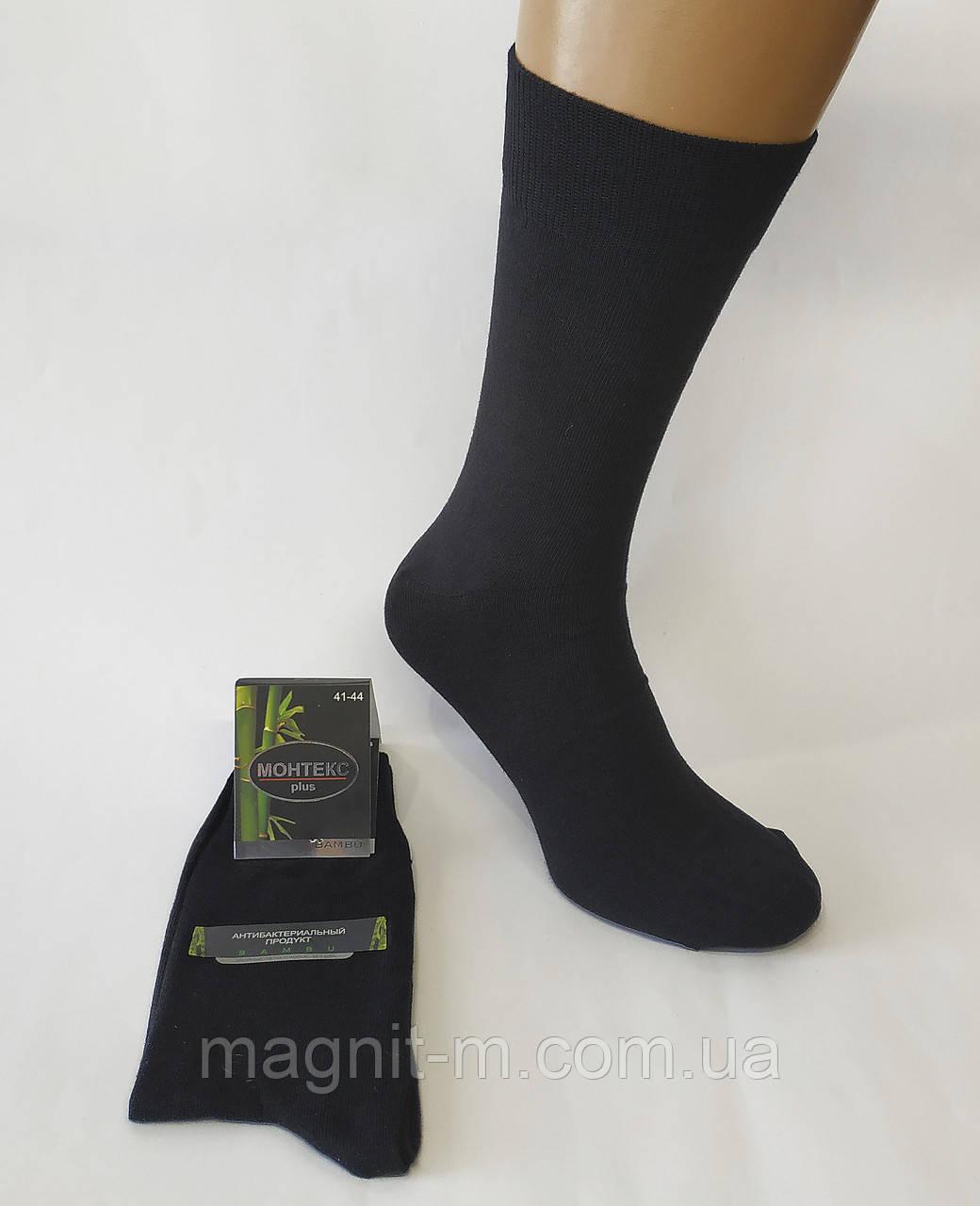 """Мужские стрейчевые носки """"Монтекс plus"""". Турция.  Черные. Р-р 41-44."""