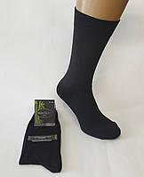 """Мужские стрейчевые носки """"Монтекс plus"""". Турция.  Черные. Р-р 41-44., фото 1"""