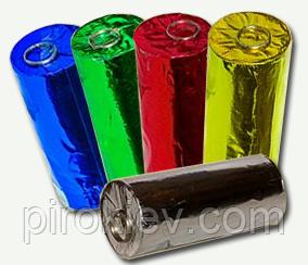 Дымный фонтан с цветным дымом: красный, жёлтый, синий, зелёный, белый