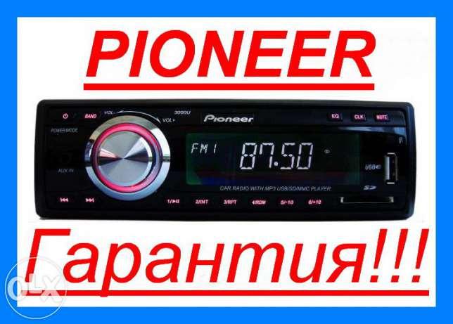 Автомагнитола Pioneer 3000U USB/SD/FM